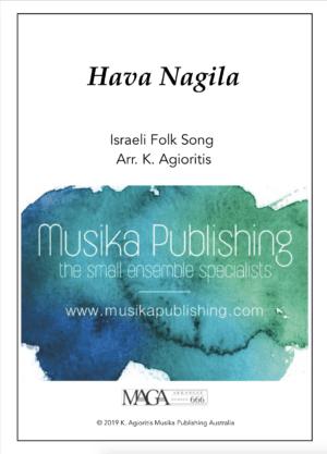 Hava Nagila – for Violin or Cello Duet