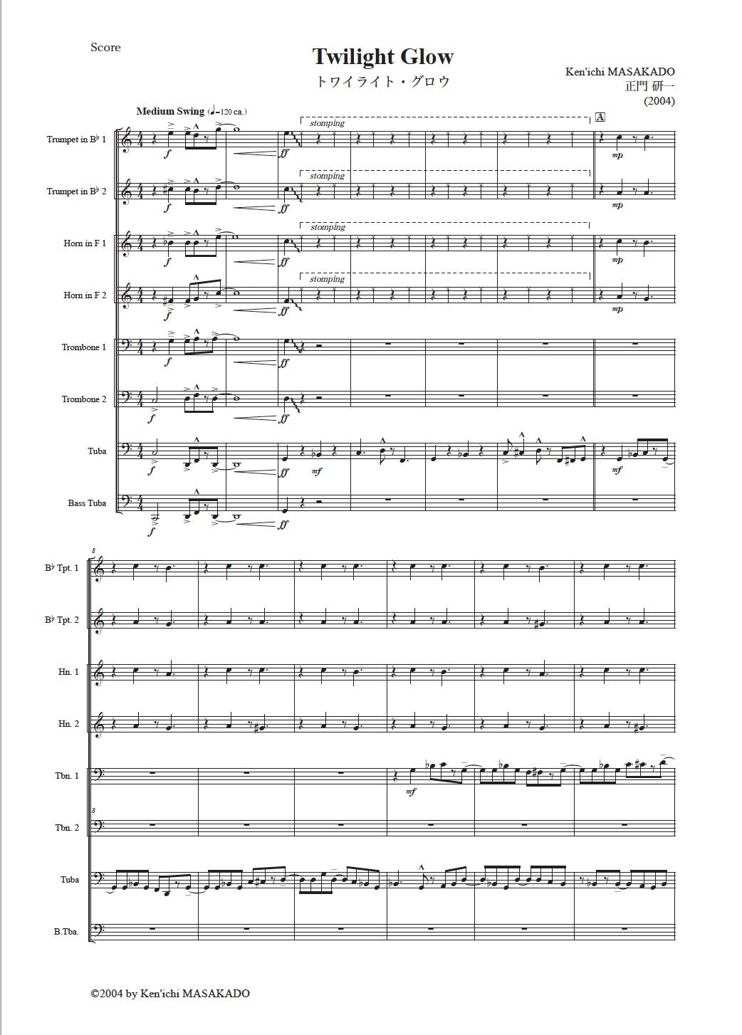 Twilight Glow, for Brass Octet (Score)