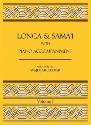 Longa & Samai' Collection with Piano Accompaniment