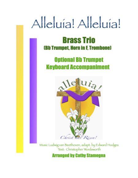 Brass Trio 1 Tpt Fr Hrn Trb Alleluia Alleluia title JPEG