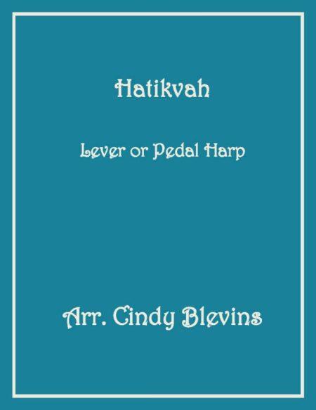 HatikvahCover