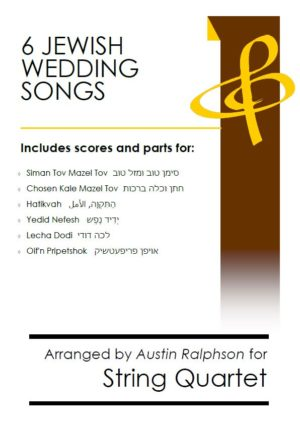COMPLETE Jewish Wedding Music Pack – string quartet