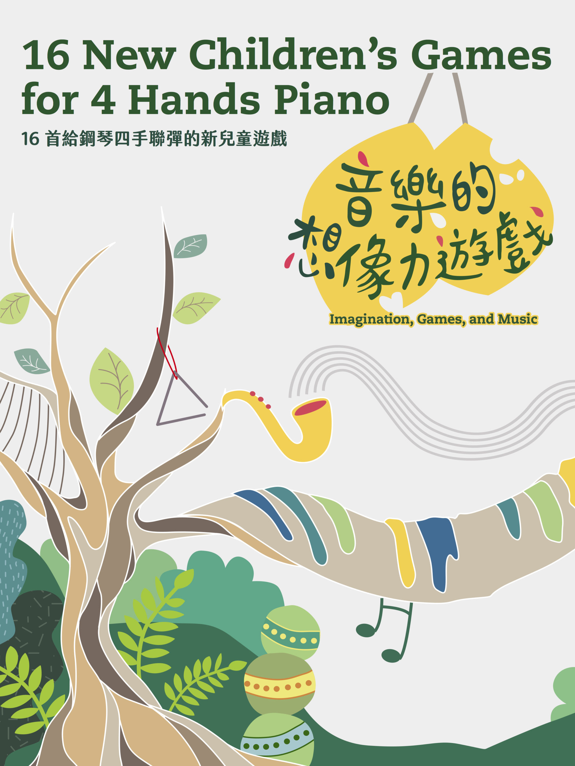 16 New Children's Games for Four Hands Piano