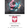 Polish Dance Serenski Orchestra Cover