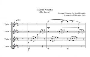 MAHlA NOURHA – Violin quartet