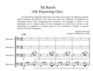 YAL RAYEH – Bassoon Quartet