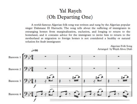 Yal Rayeh bassoon 1