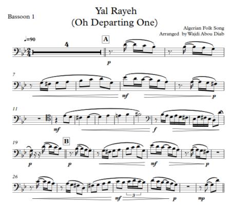 Yal Rayeh bassoon 3