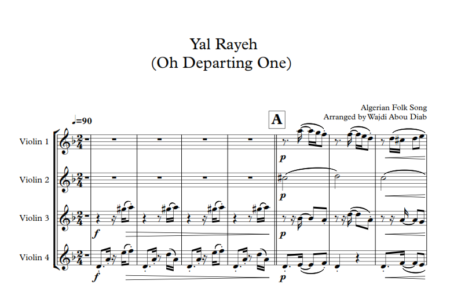 Yal Rayeh violin 1