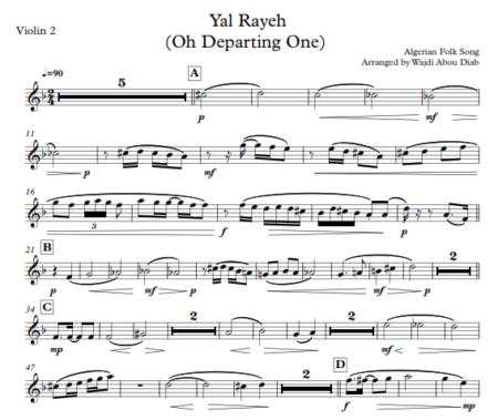Yal Rayeh violin 3