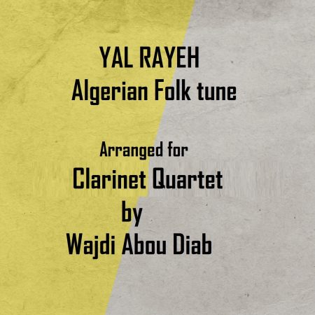 yal rayeh cover clarinet